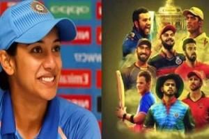 Popular Cricketer Smriti Mandhana Reveals Her Favourite Player in IPL 2020