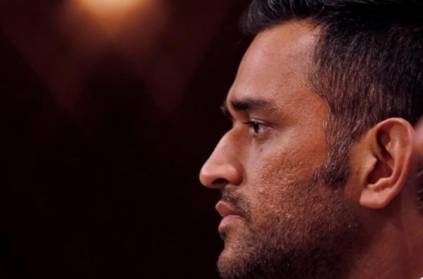 Team selection meeting postponed - Dhoni in the team or not?