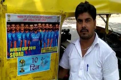 The pulwama sensation wishes dhoni should retire with world cup