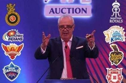 time is too short for introduction of new teams for ipl2021 bcci