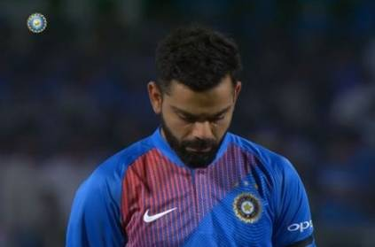 Virat Kohli requests crowd to remain silent during 2 mins silence