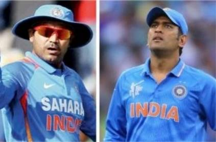 Virender sehwag slams dhoni told media I am slow fielder