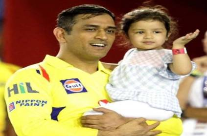 Ziva Dhoni dancing to a Dhanush song during CSK match