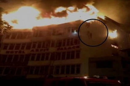 massive fire accident at Hotel Arpit Palace in Karol Bagh