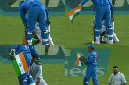 Watch:Fan breached security authorities and touched Dhoni\'s feet Viral