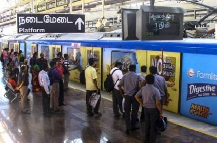 Chennai Metro Rail provides free WiFi services to commuters