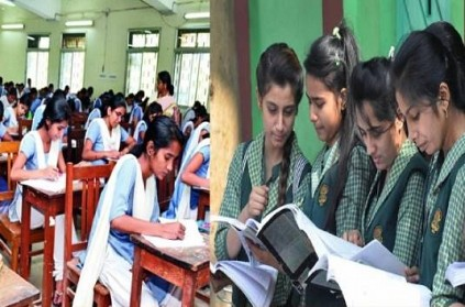 Class 10, 11 and 12 board exam timing revised - TN Govt