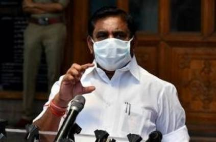 Complete Lockdown in Tamil Nadu? Chief Minister Clarifies!