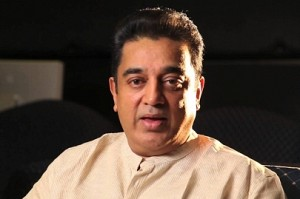 Is Kamal Haasan launching his party on Nov 7?
