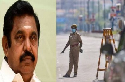 lockdown extended in Madurai till July 12 due to rising covid19