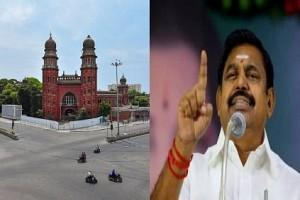 Tamil Nadu Govt Announces Guidelines for Total Lockdown in Chennai and three other Districts! - Details