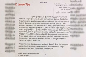 Mersal: Actor Vijay issues statement