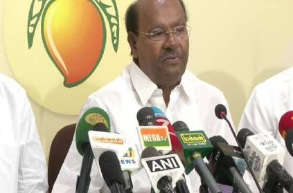 ramadoss says alliance with rajnikanth is yet to be decided
