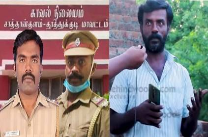 Sathankulam Custodial Death Head Constable Revathi\'s Husband Interview
