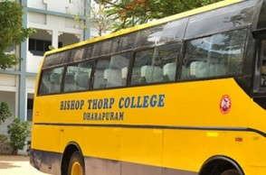 Tamil Nadu: Arts college loses university affiliation