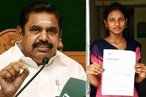 Breaking: Tamil Nadu CM makes Big Announcement for Student Nethra!