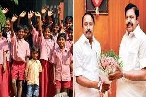 School Education Minister makes Announcement on Reopening of Schools in TN - Details