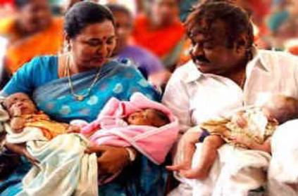 Vijayakant cute reactions in childrens day pics on twitter