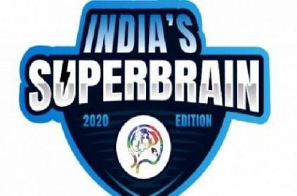 india super brain join india most unique competition details here
