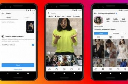 instagram launches reels in india after tiktokban instagram reels