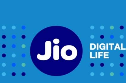 Jio to increase tarrif like Vodafone Idea and airtel