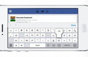 Local Kannada fonts requested in Apple products