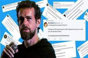 Twitter CEO Reacts to High- Profile Hack and Massive Bitcoin Scam!