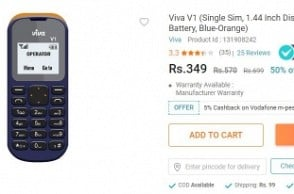 Feature phone launched at just Rs 349