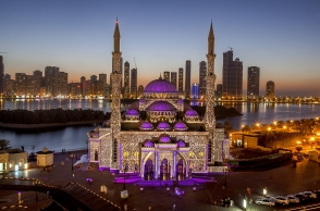 UNESCO names Sharjah as World Book Capital for 2019