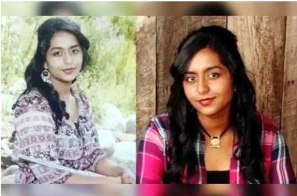 Annrose jerry Indian student killed in us dead body lake