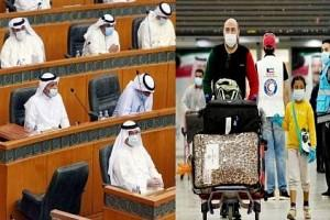 8 Lakh INDIANS might be Forced to Leave Gulf Country due to this Bill! Here's Why