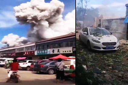 Massive explosion erupts in Jining shandong province china on 15aug