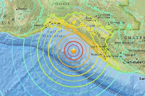 Tsunami waves strike Mexican coast after 8.1 magnitude quake