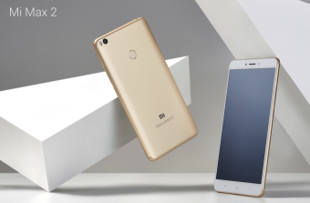 Xiaomi Mi Max 2 launched in India, priced at Rs 16,999