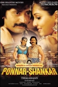 ponnar-shankar-movie-preview
