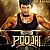 Vishal is set to have a strong Diwali with Poojai