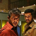 """Theme Verithanam for Thala 56"""
