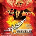 Two for Uttama Villain and 3 for OK Kanmani...