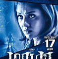 ''You have stuck to your promise'', Nayanthara