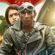 Mottai' Rajendran's next gets a clean chit!