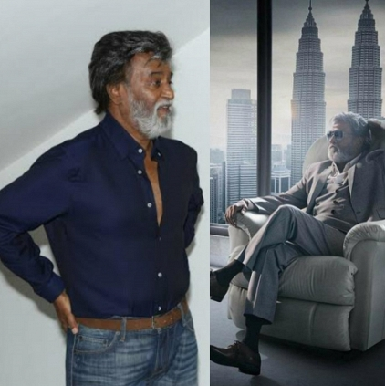 Rajinikanth Appears Stylish In The First Look Poster Of Kabali