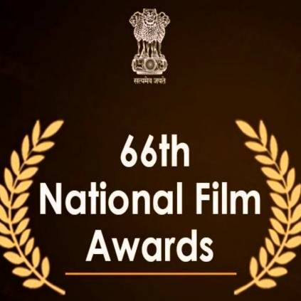 66th National Film Awards announced