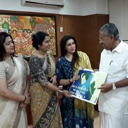 80's reunion group donate 40 Lakh for Kerala flood relief