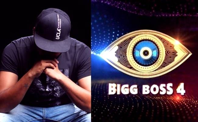 A week after divorcing actress officially, actor makes a grand entry in Bigg Boss 4 Telugu ft Noel Sean