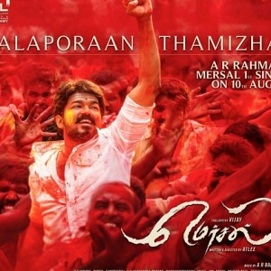 Sweet surprise: Mersal full single is out!