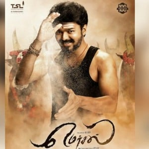 """Dubbing done for my portions in Mersal!"""