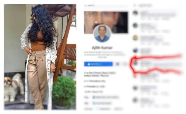 Actress Aparna Ravi receives lewd comment on social media