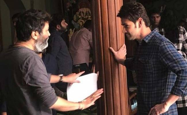 After 11 years, Mahesh Babu team up with Trivikram Srinivas for this movie - details