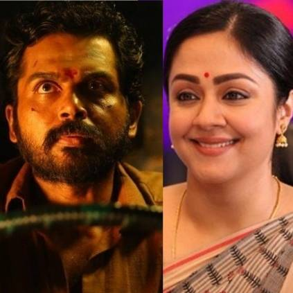 After Kaithi, title of Karthi's next with Jyothika is here