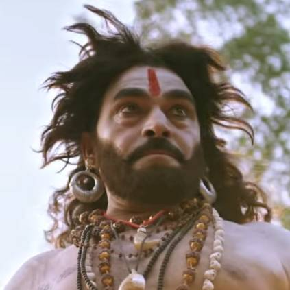 Aghori horror movie official teaser ft Sayaji Shinde